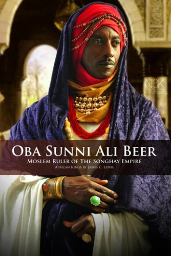 Oba Sunni Ali Beer